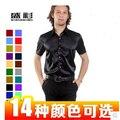 Hot 2017 Nova cetim De Seda curto-de mangas compridas homens camisa de cor sólida brilhante 14 cores plus size vestido de noiva macho camisas sólidos M-XXXL
