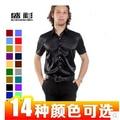 Hot 2017 Nuevo satén De Seda de manga corta de los hombres camisa de color sólido brillante 14 colores más el tamaño de vestido de novia masculina camisas solid M-XXXL
