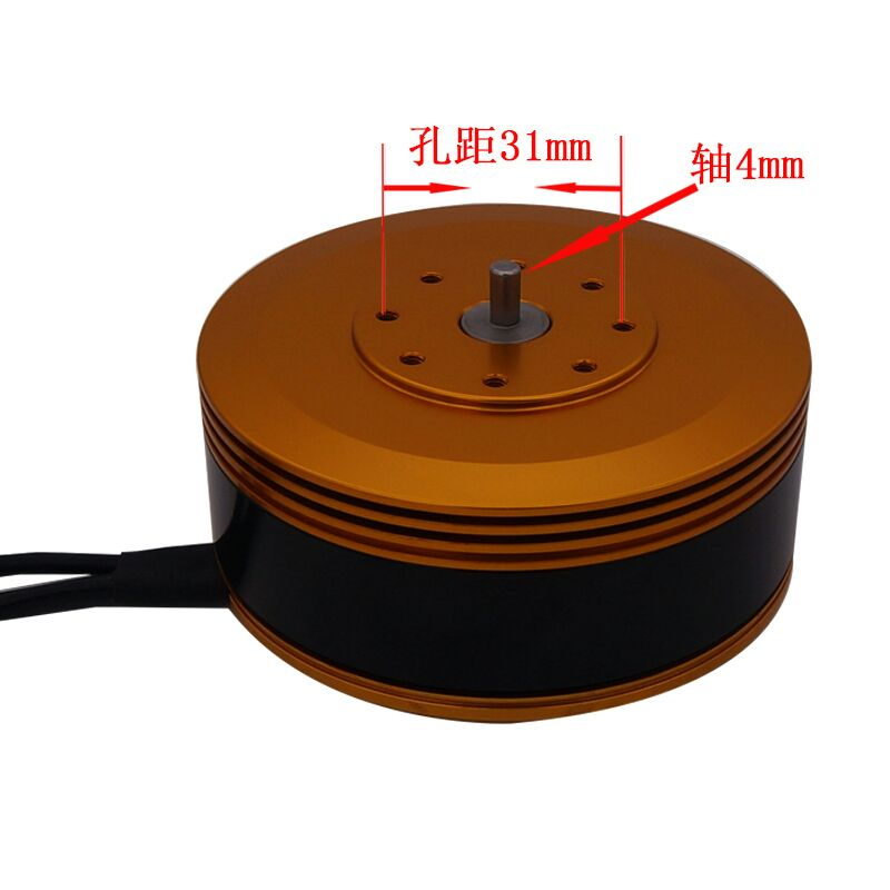 7215 Brushless Motor 150KV for Agriculture UAV drone RC Plane Brushless Outrunner Motor цена