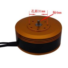 7215 Brushless Motor 150KV  for Agriculture UAV drone RC Plane Brushless Outrunner Motor t motor tiger single brushless motor u8 100kv 6 12s for rc quadcopter hexacopter uav dornes helicopter multirotors