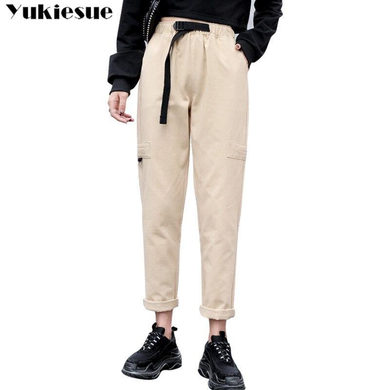 streetwear women's   pants     capris     Pants   for Women Trousers Loose Casual Solid Color Women Harem   Pants   Plus Size Summer harajuku