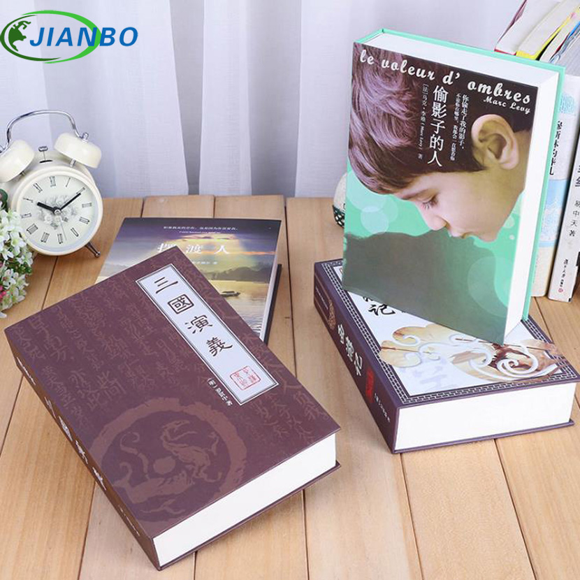 Newest Book Safety Storage Box Romance Of The Three Kingdoms Book Saving Cans World Famous Insurance Box Cipher Box Saving Tank reilly m the four legendary kingdoms