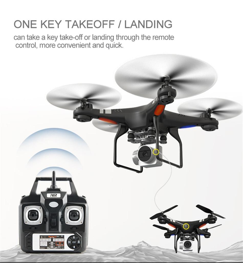 SH5 FPV Quadcopter (12)