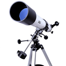 Promo offer Astronomical telescope 90EQ high – definition professional night vision space stars