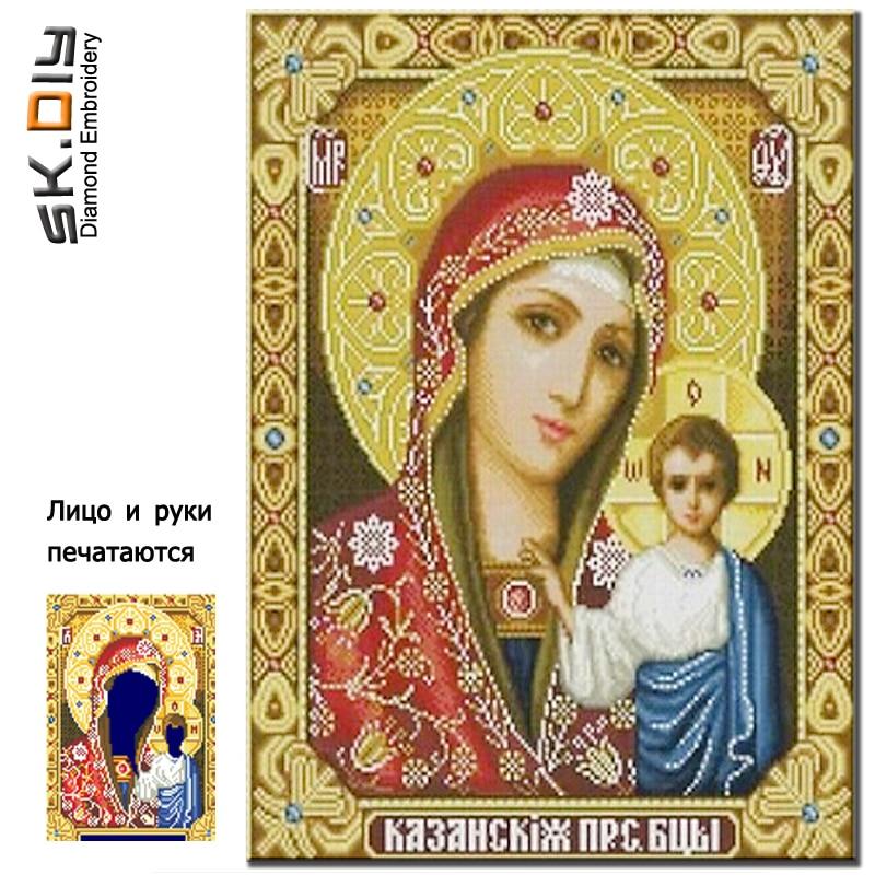 SK DIY Our Lady Kazanskaya Orthodox Icon 5D diamond painting cross stitch religion diamo ...