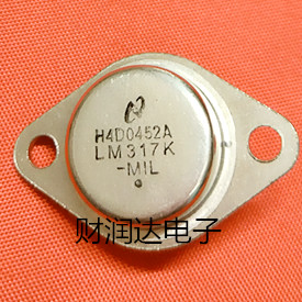 New LM317K iron cap TO-3 spot can be directly shot Quality assurance