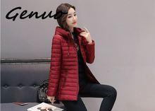 цены Genuo Big size 4XL 5XL hooded women winter jacket outerwear cotton padded casacos de inverno feminino ladies coat slim parka