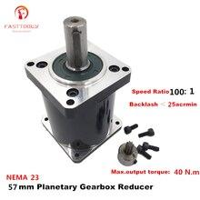 Входная скорость 3000 об/мин Высокая Точность Планетарный редуктор соотношение: 100:1 планетарный редуктор для NEMA23 57 мм сервопривод/шаговый двигатель 57XG-100