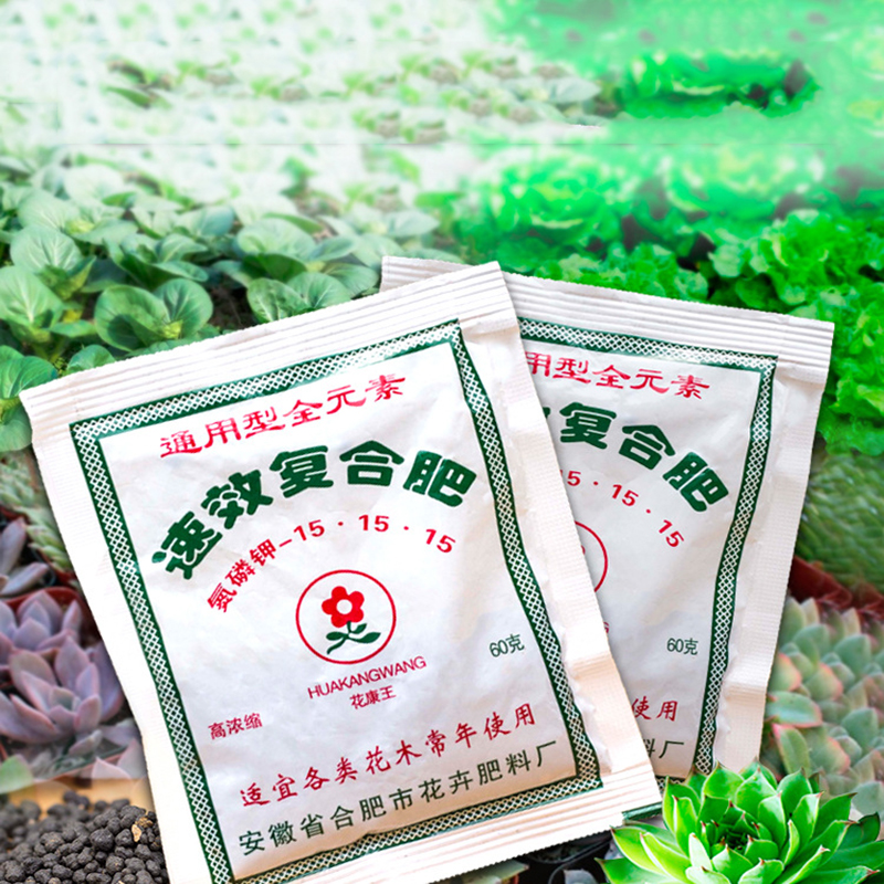 2pc Flower Special Fertilizer Available Compound Fertilizer High Fertility Suitable For All Kinds Of Flowers And Vegetables