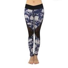 High Waist Women Yoga Pant Fitness Skull Print Sport Legging Workout Capris Patchwork Mesh Gym Running Trousers Elastic Jeggings
