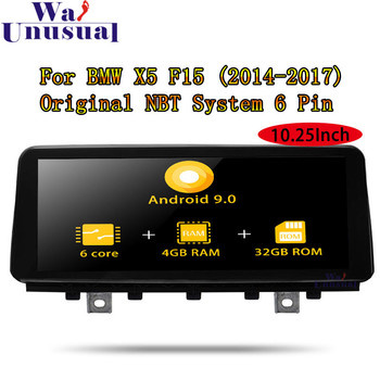 Android 9.0 Car GPS Navigation For BMW X5 F15 (2014 2015 2016 2017) Original NBT System Media Center 2 Din Radio Player NO DVD