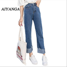 aa72c1d1c6 Jeans for women Autumn Female ankle length Trousers wide leg pants Roll up  AIYANGA