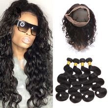 Queen Hair Ear To Ear 360 Lace Frontal Closure With Bundles 8A Brazilian Body Wave Human Virgin Hair With 360 Band Lace Frontal