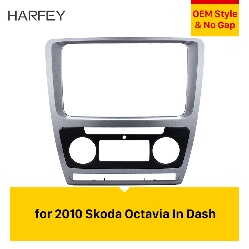 Harfey Silver <font><b>2</b></font> Din Car Radio Fascia For 2010 2011 2012 2013 Skoda <font><b>Octavia</b></font> In Dash DVD Player Outter <font><b>Frame</b></font> Surround Panel Plate image