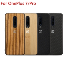 Luxury Fashion Silicone Carbon Fiber Nylon Wood Back Cover Case For