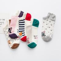 Women S Autumn New Stripe Boat Socks Socks Women S Cotton Short Stripe Socks Factory Direct