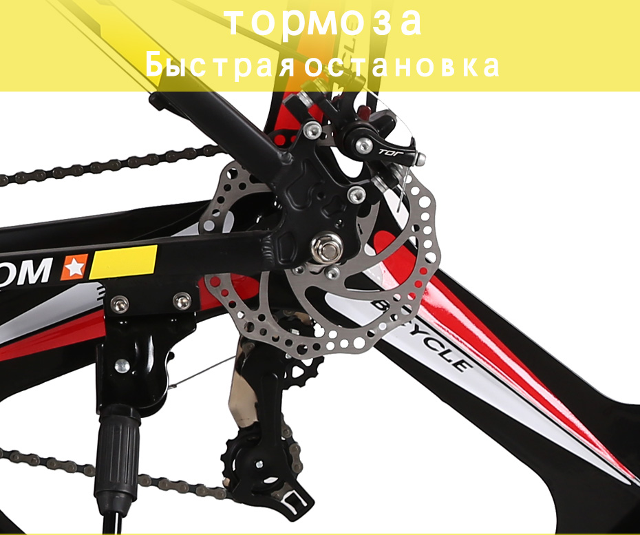 HTB1y0trXoLrK1Rjy0Fjq6zYXFXag Love Freedom High Quality 29 Inch Mountain Bike 21/24 Speed Aluminum Frame Bicycle Front And Rear Mechanical Disc Brake