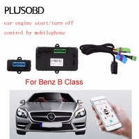 car engine start/turn off remote control system for Mercedes Benz B Class(W246 Year 2012 2015)|starting system|start remote|start engine -