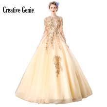 Creative Genie Ball Gown Wedding Dresses 2018 Bridal Gowns