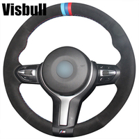 Visbull Suede Car Steering Wheel Cover V1039 for BMW F33 428i 2015 F30 320d 328i 330i 2016 M3 M4 2014 2016