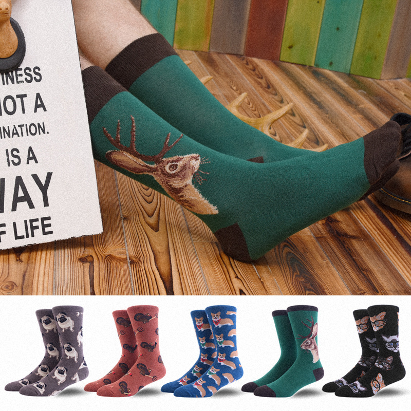 Colorful Men's Combed Cotton Funny Skateboard Socks Corgi Dog Fawn Cock Pattern Novelty Casual Dress Wedding Socks For Male