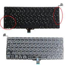 Новый a1278 русская клавиатура новый 13.3 ru для macbook pro a1278 mc700 mb990 mc374 mb466