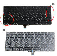 New A1278 Russian Keyboard Brand NEW 13.3 RU For Macbook Pro A1278 MC700 MB990 MC374 MB466