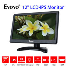 EYOYO H1116 12″HD 1920×1080 IPS LCD Security Monitor Screen Input Audio Video Display for PC Computer Camera DVD CCTV DVR Home