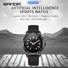 SANDA High Quality Smart Watch Detection Heart Rate Blood Pressure Color Screen Waterproof Men Women Sports