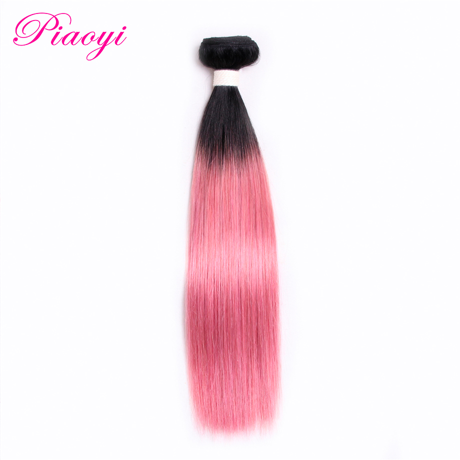 Brazilian Straight Hair Wave Dark Roots Rose Pink 100% Human Hair Extensions Non Remy 1PC Only 10-18 Inches Bundle Piaoyi Hair