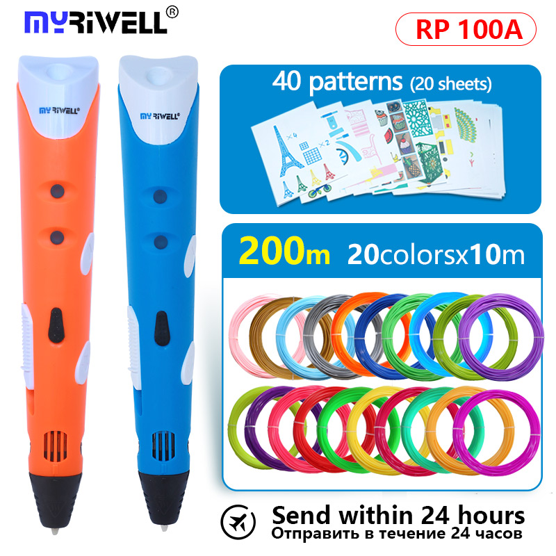 Myriwell 3D Pen RP100a Printer pen 3d drawing pen+Free 1.75mm ABS/PLA Filament+Pen holder+template Birthday or Christmas gift