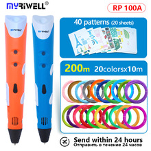 Myriwell 3D Pen RP100a 3D Printer pen 3d drawing pen+Free 1.75mm ABS/PLA Filament+Pen holder+template Birthday or Christmas gift myriwell 3d pen rp 100b with pla abs filament 200m 3d printer pen 3 d pen free fingersleeve drawing tool the best child gift
