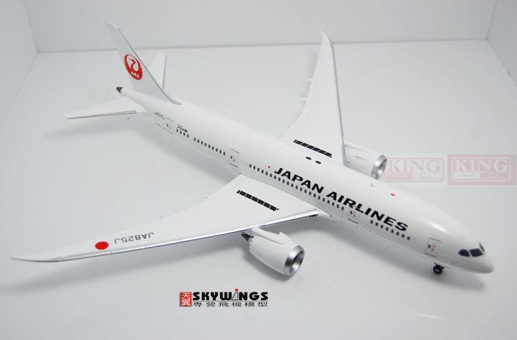 Phoenix Classic: 20076 JA825J 1:200 B787-8 Nikko commercial jetliners plane model hobby