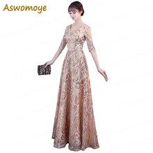Aswomoye 2018 봄 새 세련된 우아한 이브닝 드레스 V 넥 파티 드레스 스팽글 A 라인 공식 댄스 파티 드레스 rore de soiree