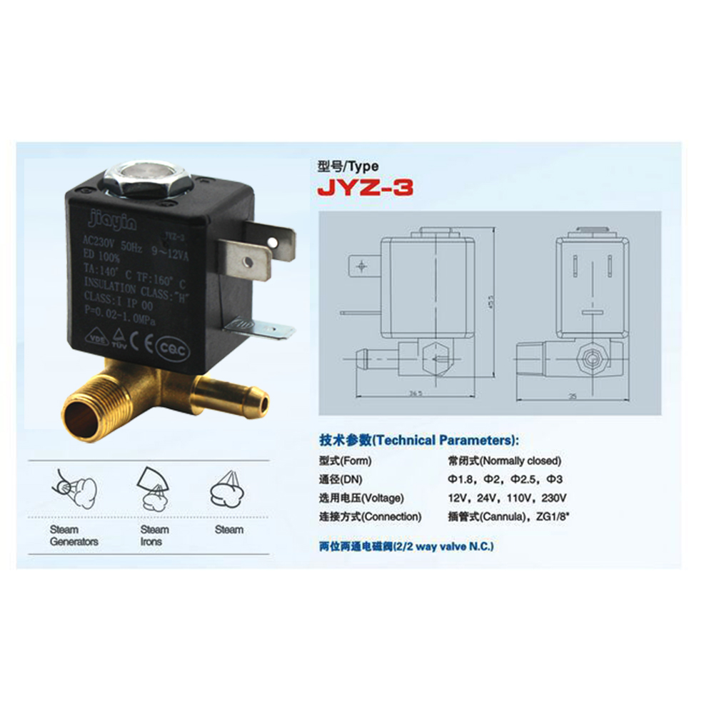 medium resolution of normally open n o miniature 2 2 way ac 220v 1 5mm brass water steam hot water 2 position 2 way electric solenoid valveusd 14 50 piece