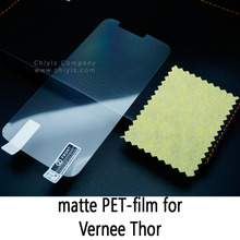 Glossy Lucent Clear Frosted Matte Antiglare Tempered Glass Protective Film Screen Protector For Vernee Thor