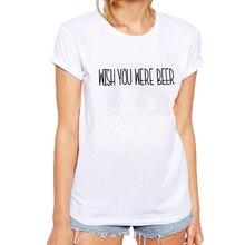 """""""Wish Your Were Beer""""  women's shirt / 2 Colors"""