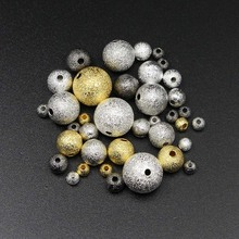 100pcs/lot 4 6 8 10 12mm  Gold Round Copper Spacer Beads Frosted Ball End Seed Beads For Necklace Bracelet Jewelry Making