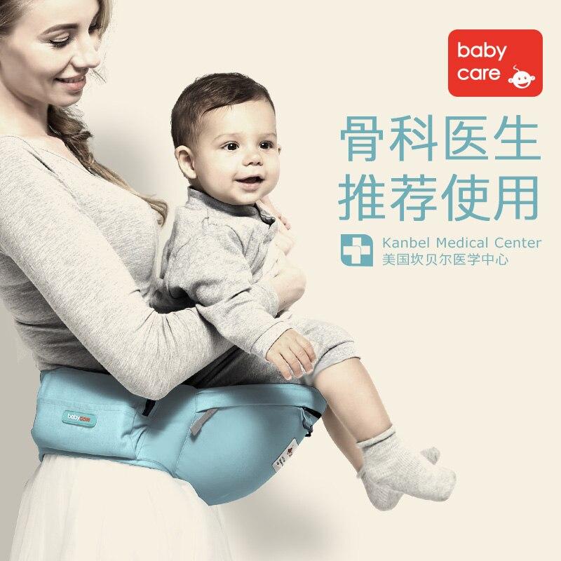 Специализация Многофункциональный Детские ремни талии стул ...