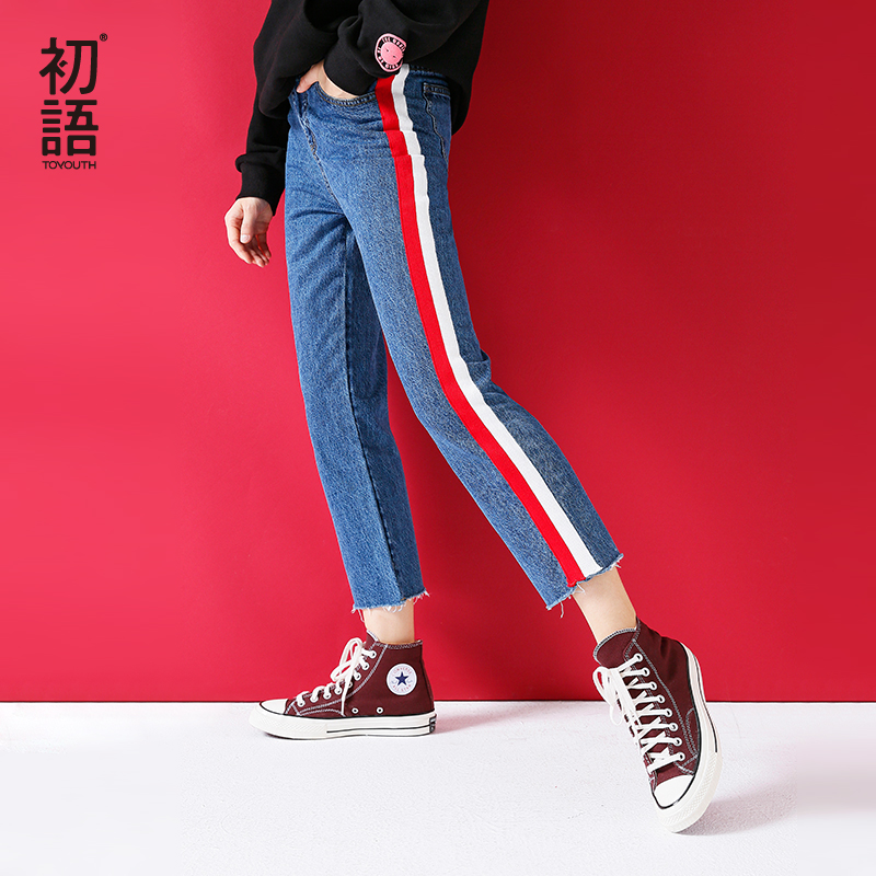 Toyouth Jeans 2017 Autumn Winter Women Fashion Contrast Color Striped Pants Ankle-Length Burr Hem Trousers