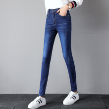 Autumn Fashion Jeans For Women High Waist High Elastic Casual Denim Pants Skinny Pencil Pants Female Trousers Stretch Jeans