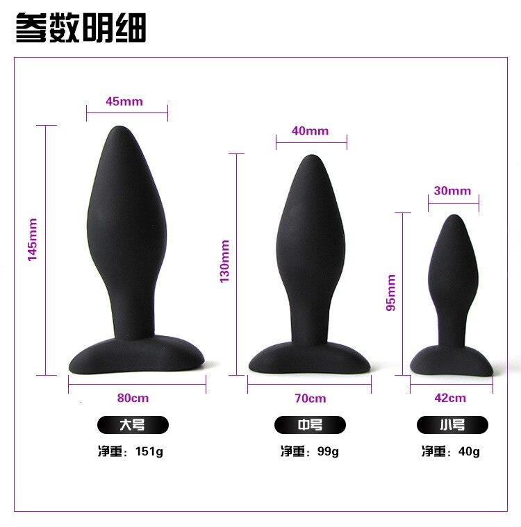 Взрослые продукты оптом очаровательны QI дворе анальную энергосберегающие секс-игрушки три lianzhu Расширенный Анальный Plug