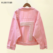 Spring New Pink White Denim Jacket Women Single Breasted Hole Pearls Bat sleeve Female Jacket Coat Casual Jean jacket Outerwear spring new pink white denim jacket women single breasted hole pearls bat sleeve female jacket coat casual jean jacket outerwear