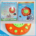 Kids Holy Quranic Learning Machine Heart Style Arabic Language Children Koran Educational Play Alcoran Learning
