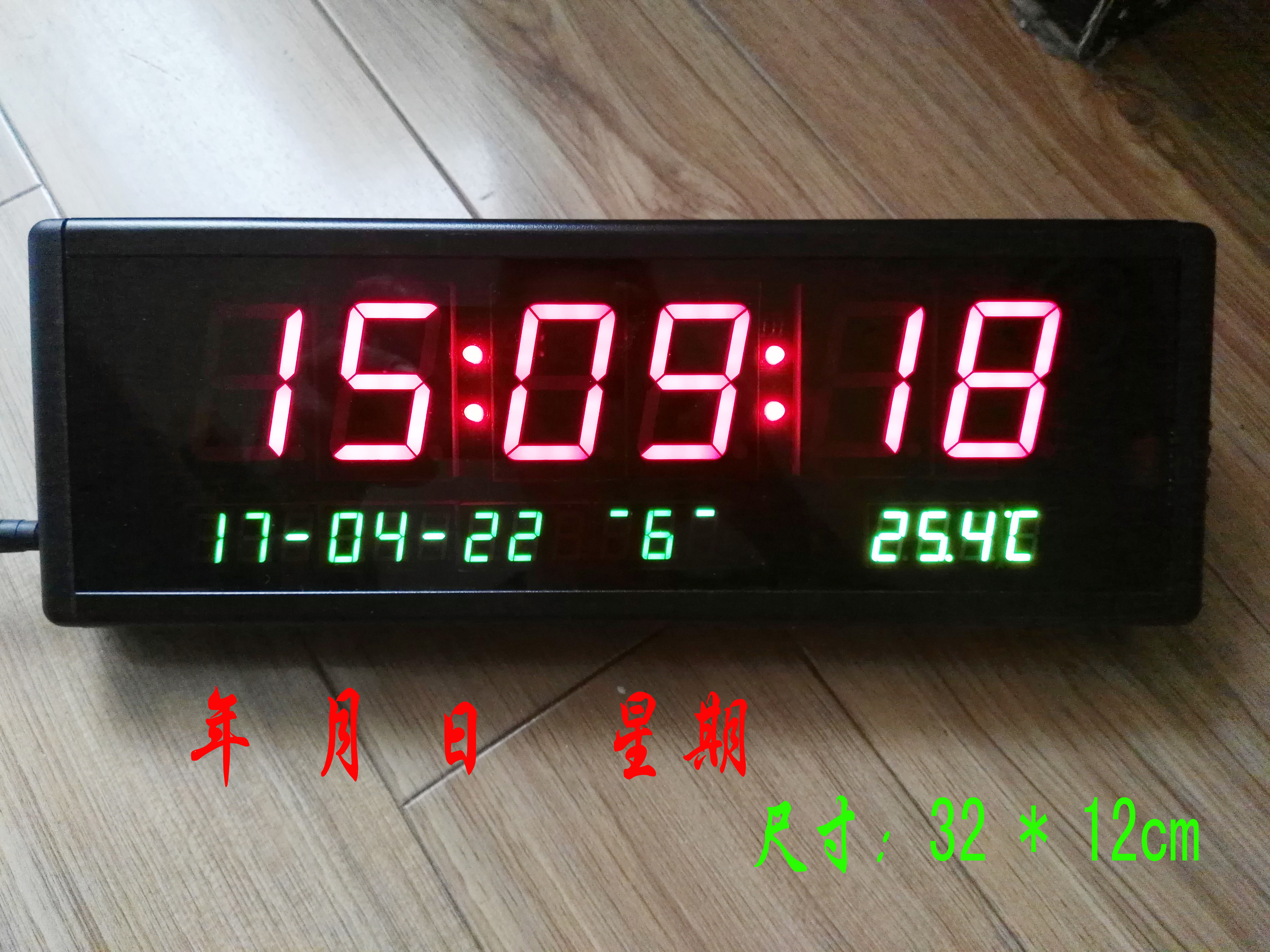 Digital electronic clock / interior decoration / large screen display / temperature date display at the same time paddington at large