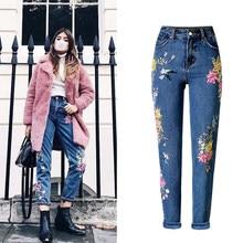9af07ef56461b 2017, Новая мода Женская одежда длинные прямые джинсы брюки для девочек 3D  цветы вышивка высокая талия дамы узкие джинсы леггинс.