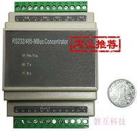 RS232/RS485 MBus concentrator repeater monitor baud rate conversion, protocol conversion, Modbus