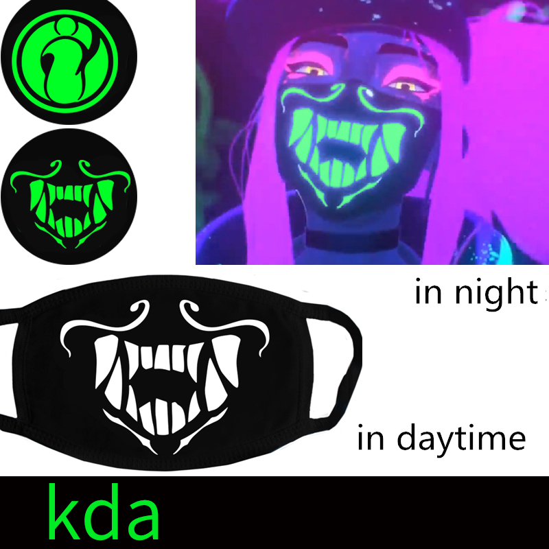 Free Postage Game LOL KDA K/DA Group Kaisa Ahri Akali Evelynn Girls Cosplay Fashion Breathing Mask Luminescent Respirator