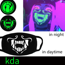 Free Postage Game LOL KDA K/DA Group Kaisa Ahri Akali Evelynn Girls Cosplay Fashion Breathing Mask Luminescent Respirator