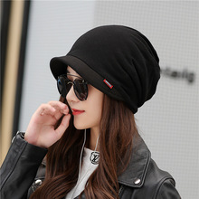 New Autumn and Winter 4 Color Women Men Unisex Skullies Solid Hip Hop Fashion Hat Multi-function Outdoor Warm Gorro
